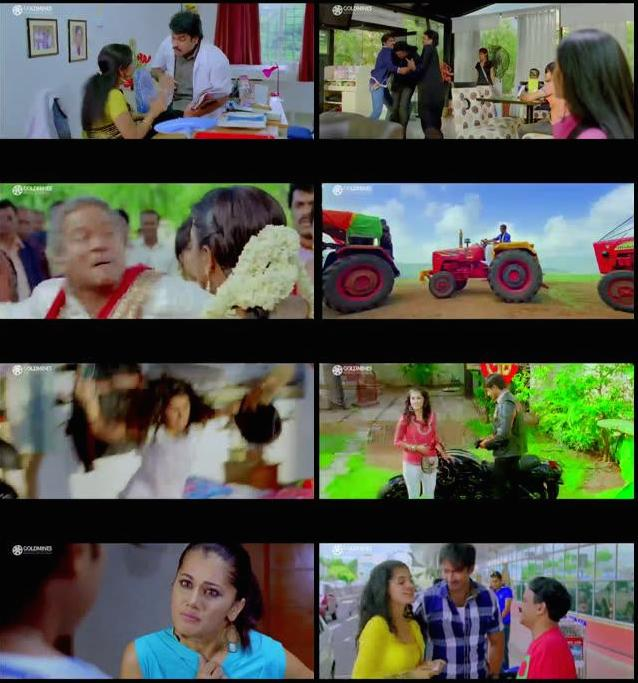 Meri Mardangi 2015 Hindi Dubbed WEBRip 480p