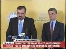 Η Ε.Ν.D. μιλάει στην Βουλή τον Αντιπροσώπον της Κύπρου !!!