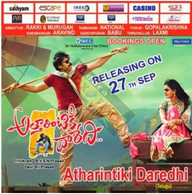Attarintiki-daredi-Chennai-Theaters