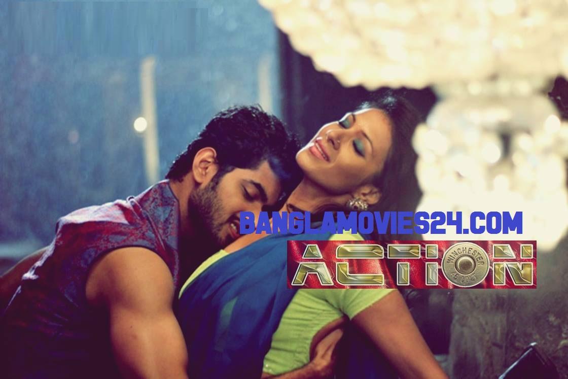 Bangla Movie Bela Seshe 2015  Full Movie  Bangla Full