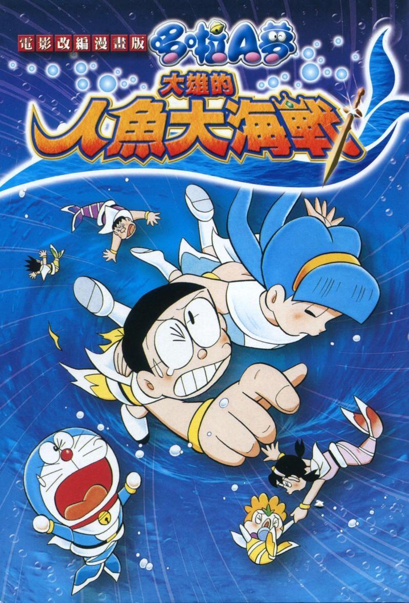 Doremon dài tập: Nôbita và Nhân ngư đại hải chiến chap 1 Doraemon Legend2010 002 WebDocTruyen.Com