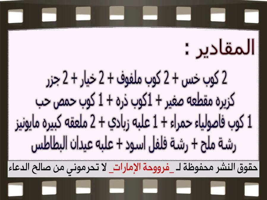 http://4.bp.blogspot.com/-420Vpmc3_E8/Vbuu1YjvoQI/AAAAAAAAUbU/SSrHZw7Kh8o/s1600/3.jpg