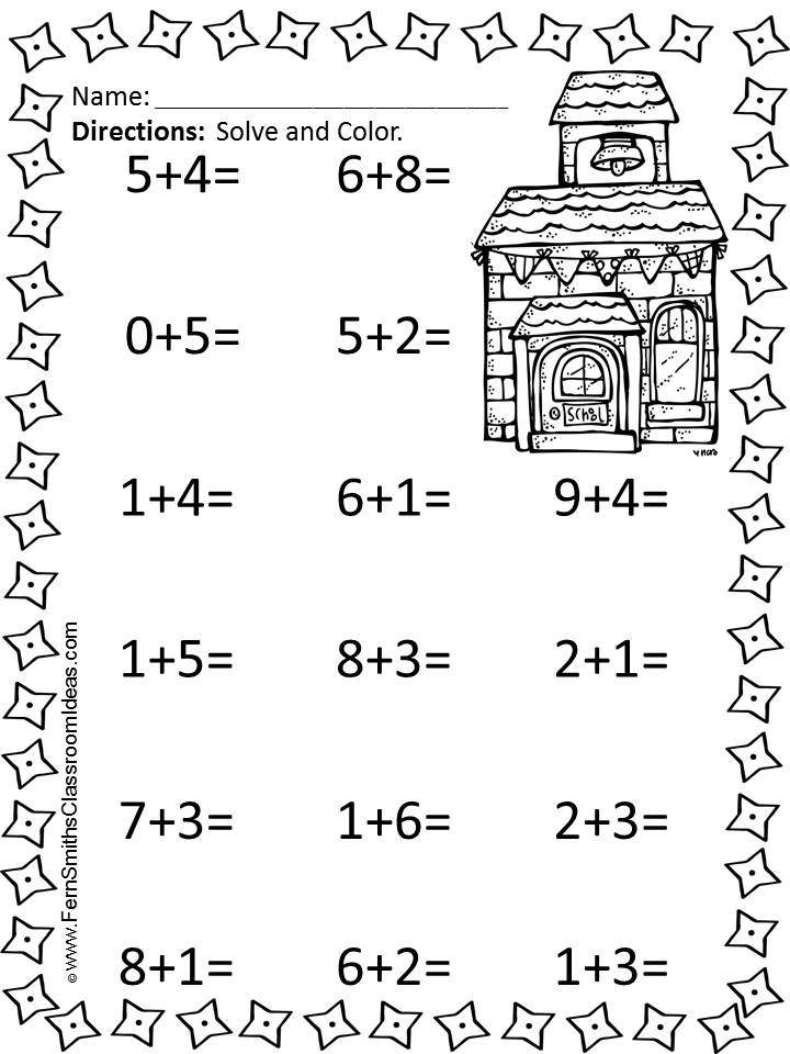 REE Mixed Addition We Love School Theme Printable for 1.OA.6 and 2.OA.2