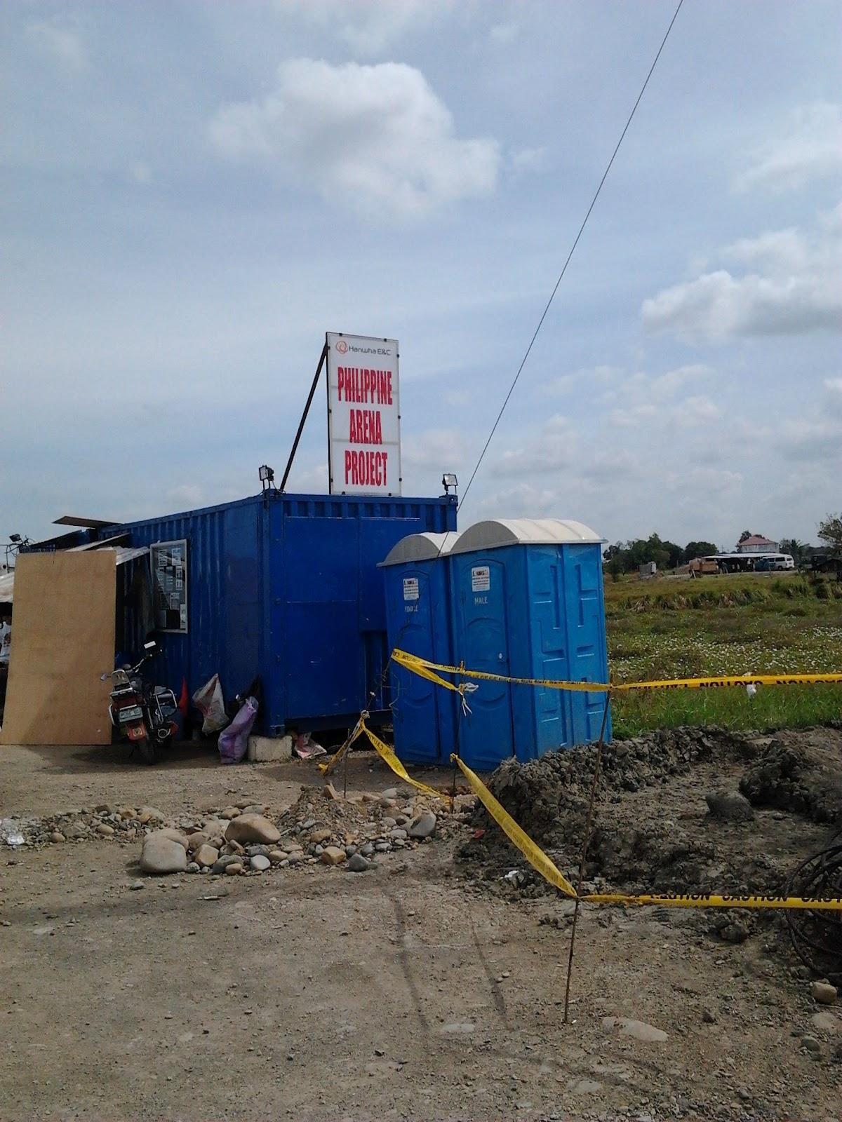 Updates on Philippine Arena Construction