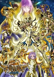 Saint Seiya: Soul of Gold lista de capitulos sub Español Ver online Descargar