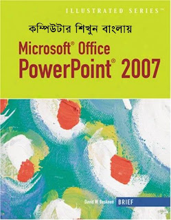 Microsoft PowerPoint Book In Bangla