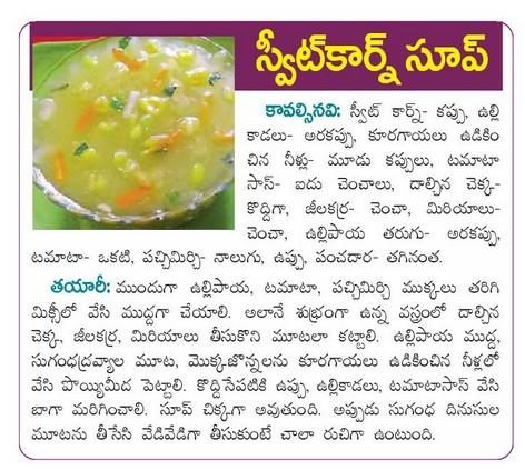 Indian recipes soups mutton snax in teluguknow every thing about indian recipes soups mutton snax in telugu forumfinder Gallery