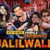Jalilwale Bangla Super Hit Funny Video (2015) By Shakib Khan & Jalil HD Download