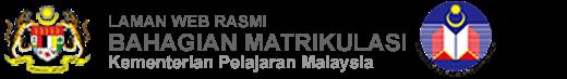 Permohonan Ke Program Matrikulasi Kementerian Pelajaran Malaysia Sesi 2013/2014
