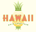 Hawaii 2015 Land Tour