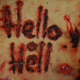 YELL-O-YELL-HELLO HELL, LP, 1984, GREECE