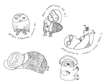 Vitvinova owl
