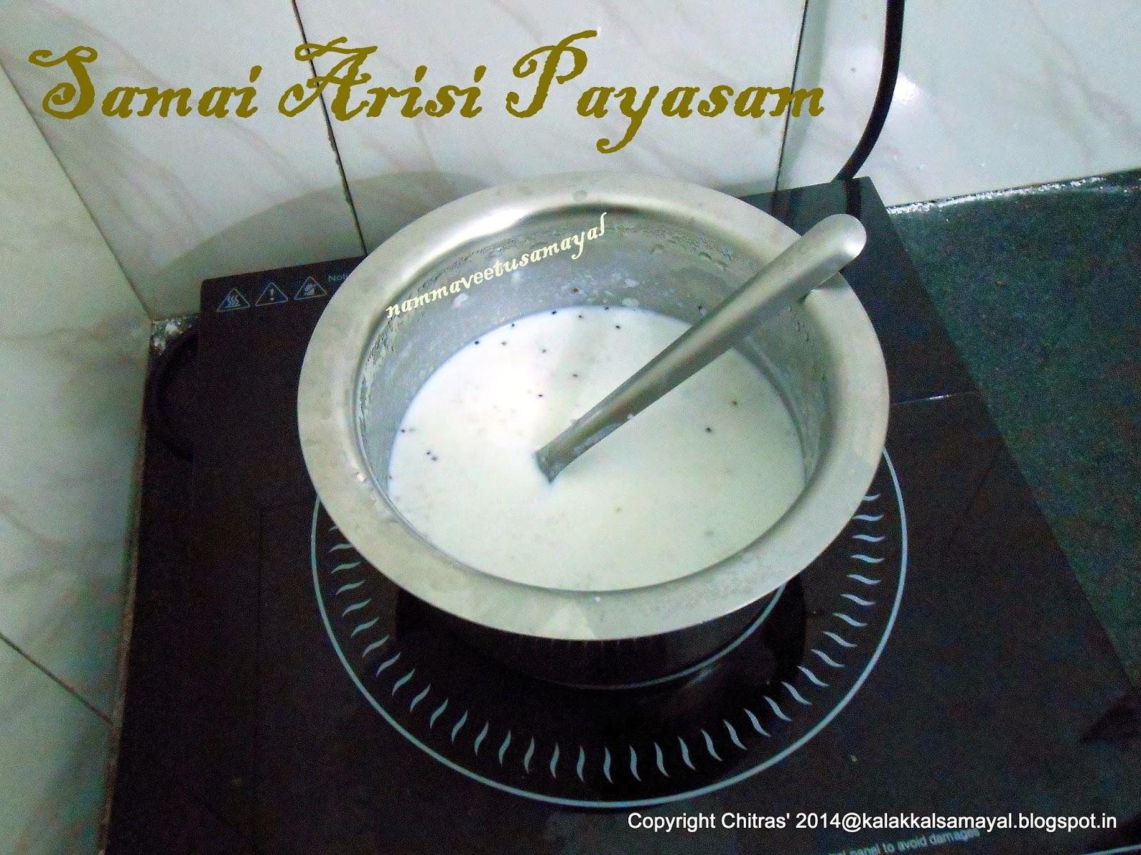 Samai Arisi Payasam