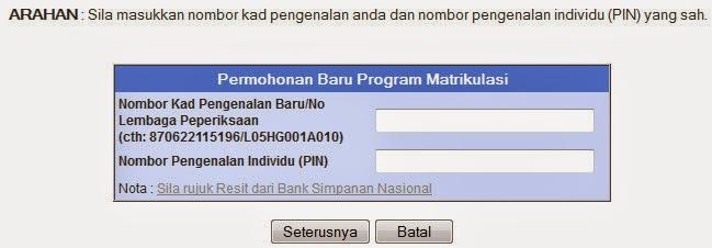 permohonan sila layari http apps5 moe gov my matrikulasi permohonan
