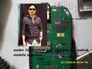 Nokia 1280 White Display Solution