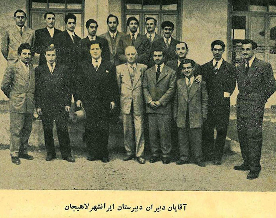 آقایان دبیران دبیرستان ایرانشهرلاهیجان در سالنامه سال 33_1332