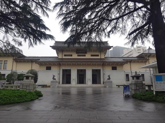 遊就館,靖国神社〈著作権フリー無料画像〉Free Stock Photos