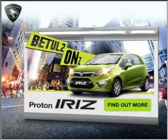 Proton IRIZ