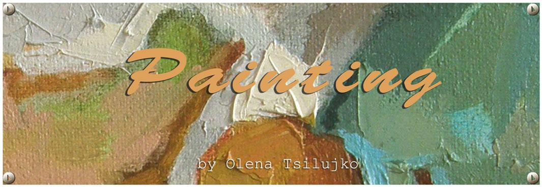 Olena Tsilujko. My painting