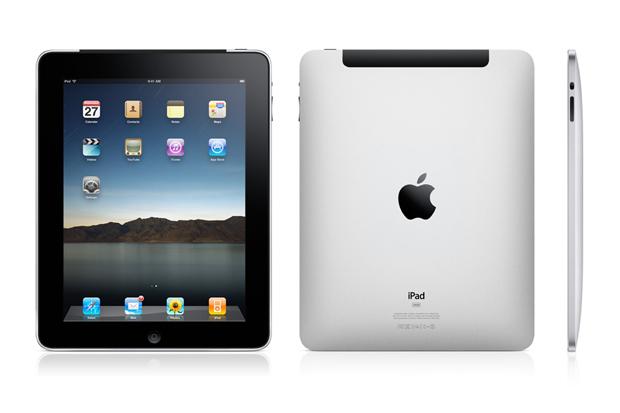 Harga iPad 1 Dan iPad 2 Di Malaysia