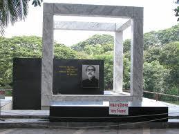 Bangabandhu Memorial Trust