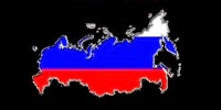 VISTAS RUSAS 19.255