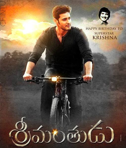 Bahubali - The Beginning full movie download free hd
