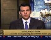 - برنامج البيت بيتك - مع رامى رضوان - حلقة يوم السبت 2-5-2015