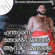 fb-malayalam-comments-6
