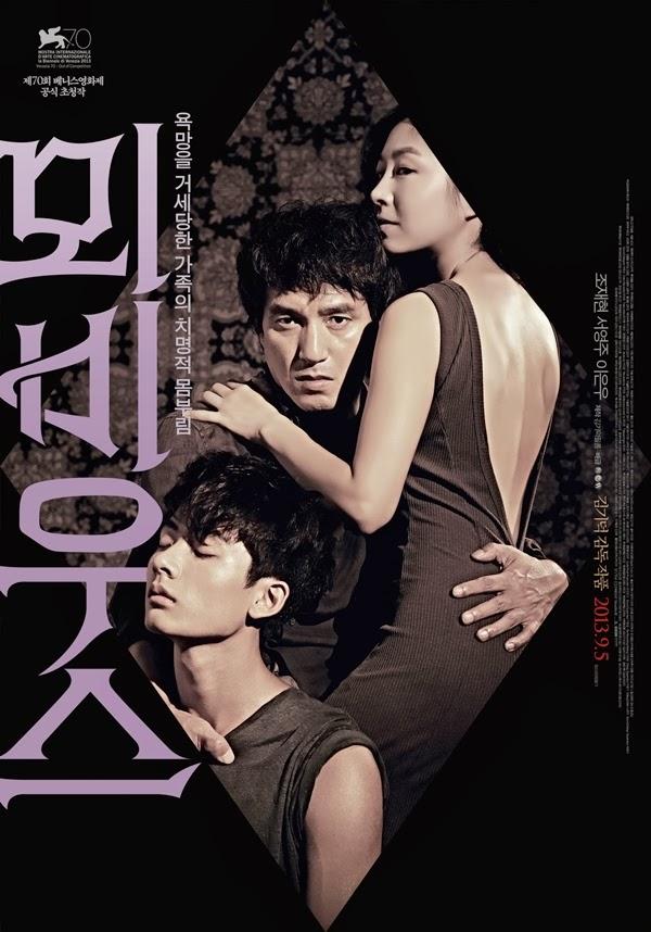 韓國電影《莫比烏斯》介紹(趙宰賢) 1