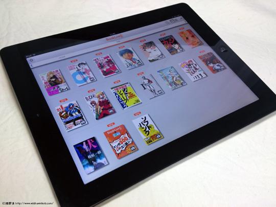 iPad の BookLive!