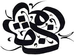DIMASQ- Rosace originale d'Abdallah AKAR