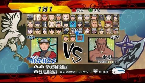 Naruto Shippuden Gekitou Ninja Taisen Special (All Character)