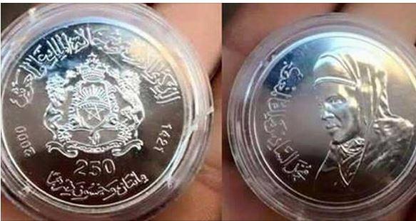 هكذا علق نشطاء الفايسبوك على قطعة 250 درهم الجديدة