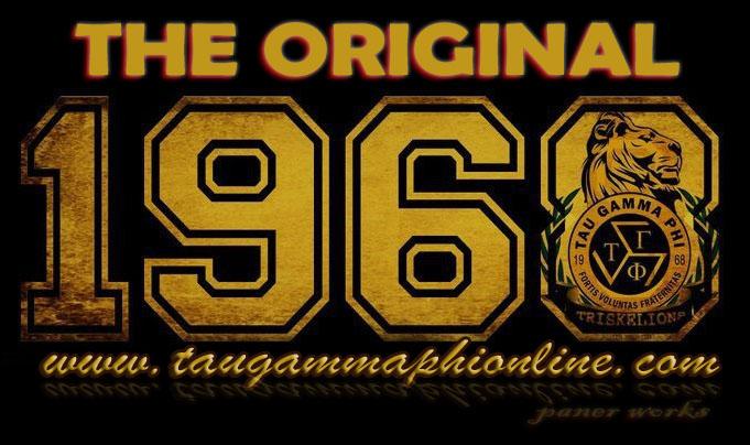 Triskelion sigma logo - photo#28