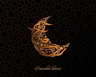 خلفيات رمضان كريم 2017 , خلفيات رمضانية لسطح المكتب