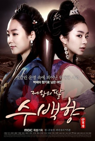 Kings Daughter Su Baek Hyang 2014 poster