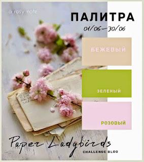 http://paper-ladybirds.blogspot.de/2015/06/49.html
