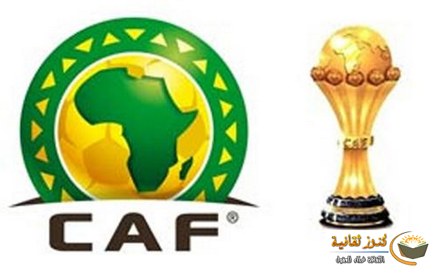 تردد القنوات الناقلة لكأس الأمم الأفريقية 2015 مفتوحة
