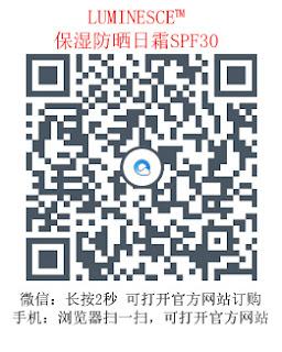 http://luckyhome.jeunesseglobal.com/products.aspx?p=LUMINESCE_MOIST
