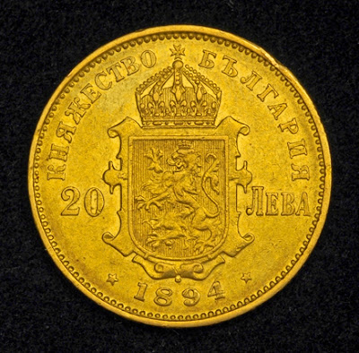 Gold coins of Bulgaria investing in gold bullion coins