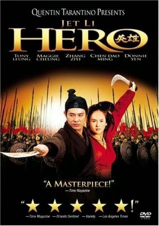 cine asiatico hero