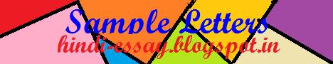 Discursive essay topics 2014 super
