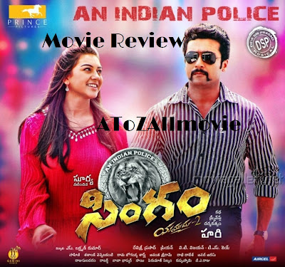 singam yamudu-2 HD Wallpapers