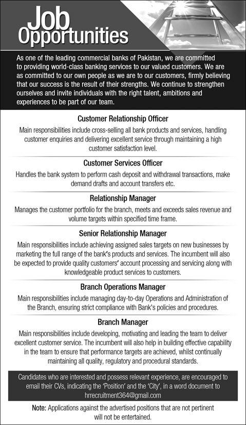 Jobs in a Leading Commercial Bank of Pakistan