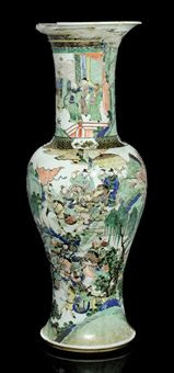 Chinese Porcelain, Broken and Damaged;  Fix It, Throw It Out or Use It? Estate Property,