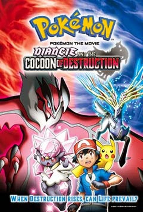 Pokemon XY: Diancie and the Cocoon of Destruction Movie (2014) โปเกมอน เอ็กซ์วาย เดอะ มูฟวี่ รังไหมผู้ทำลายล้างและดีแอนซี