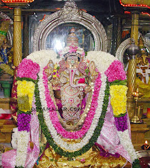 Pondicherry Manakula Vinayagar Koil renovation, Donation requires