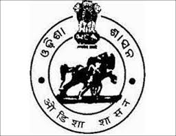 OSSC Inspector Recruitment 2015