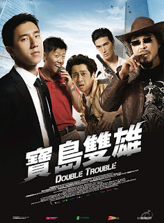 Double Trouble (2012) Hindi Dual Audio BluRay | 720p | 480p